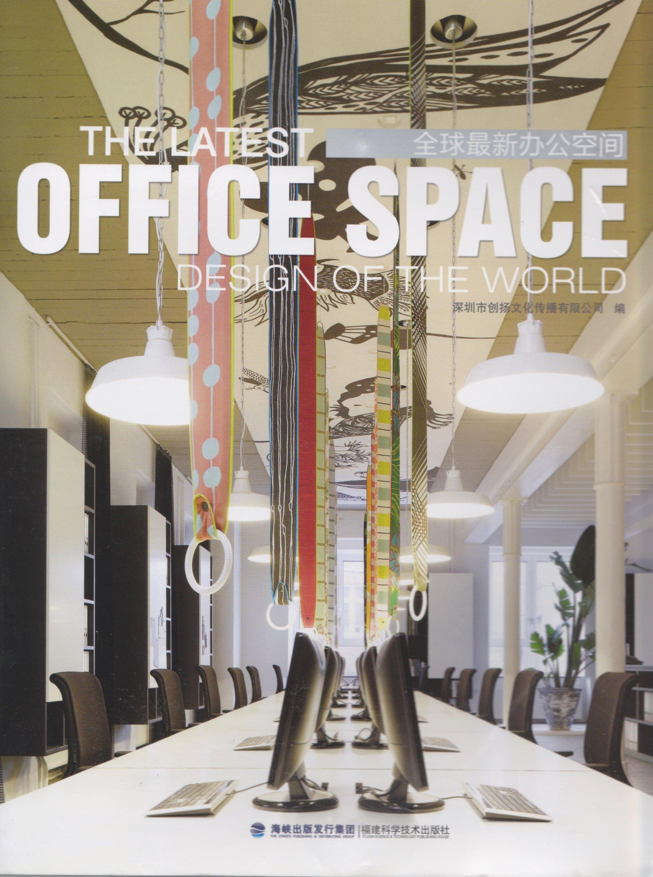 Collectin Büros, Chris van Uffelen, Braun Publishing, 2010, ISBN 978-7-5335-3740-1