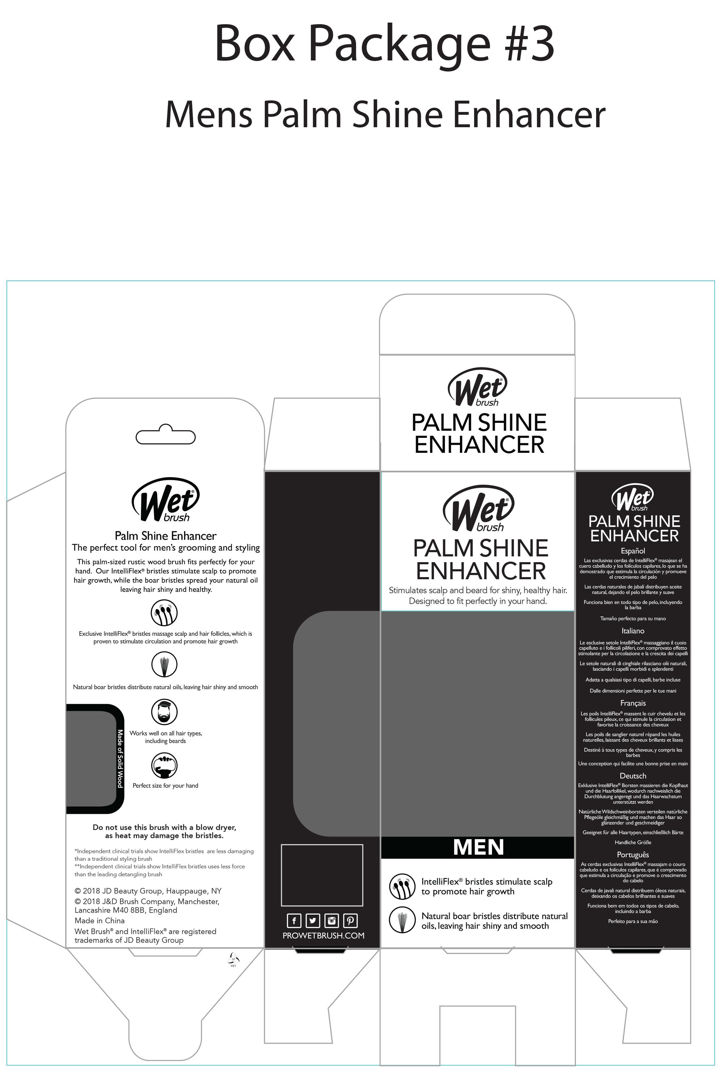 Wet Brush Packaging Copy