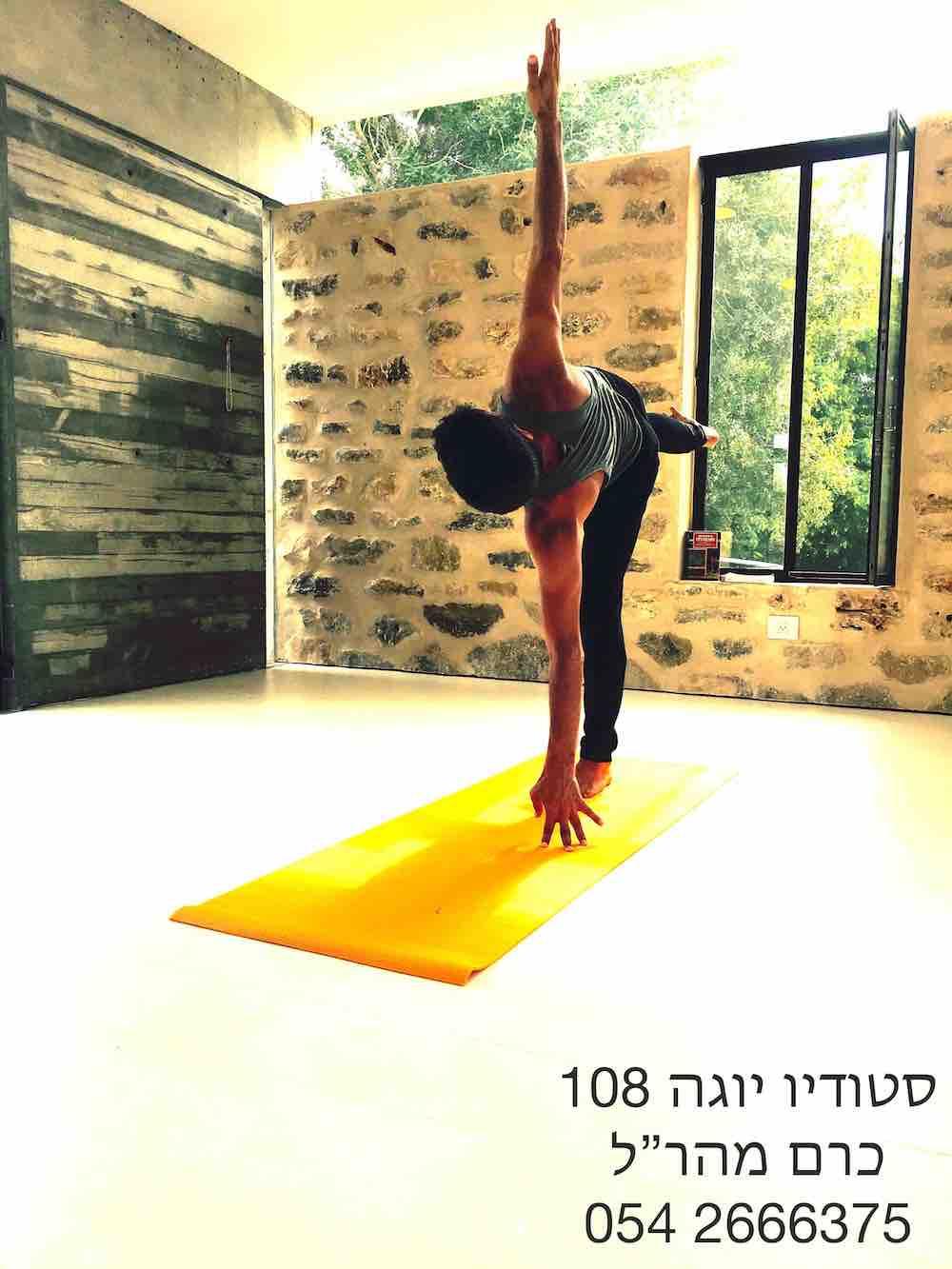 yoga2016-1.jpg
