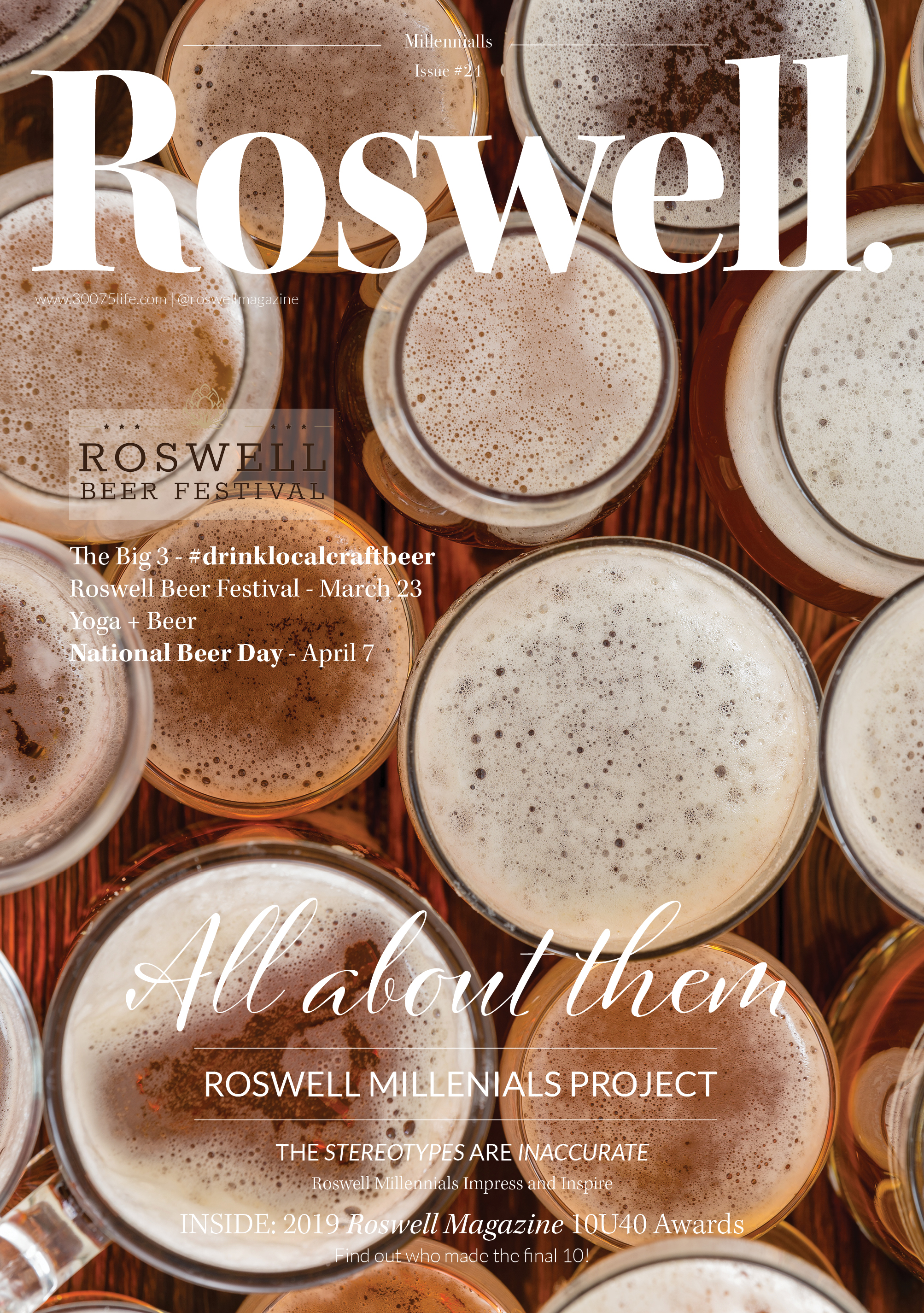 Issue #24 | All About Them - Click to read how Roswell Millennials are smashing the generational stereotypes and leading us into bright days ahead locally.