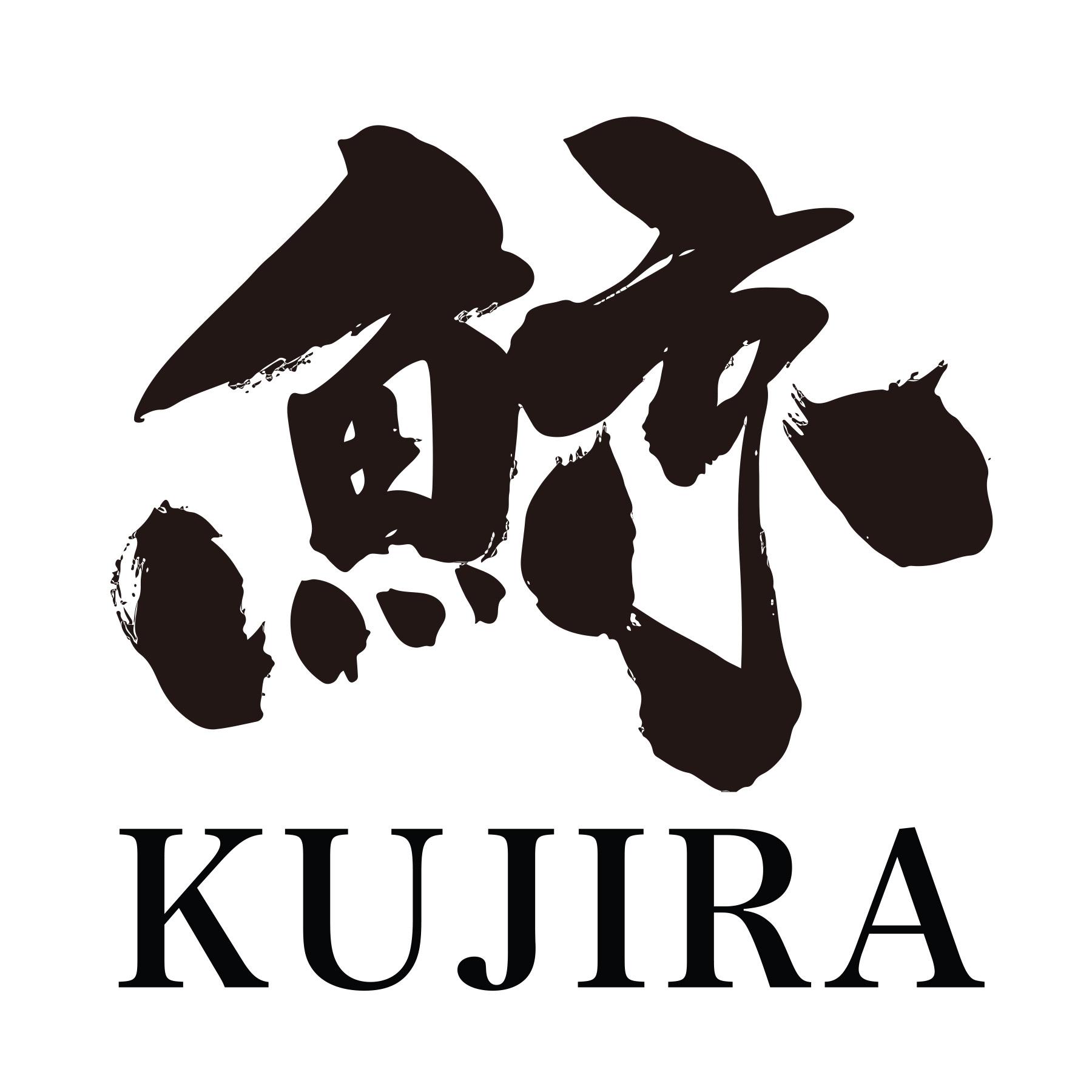 Kujira-B&W.jpg