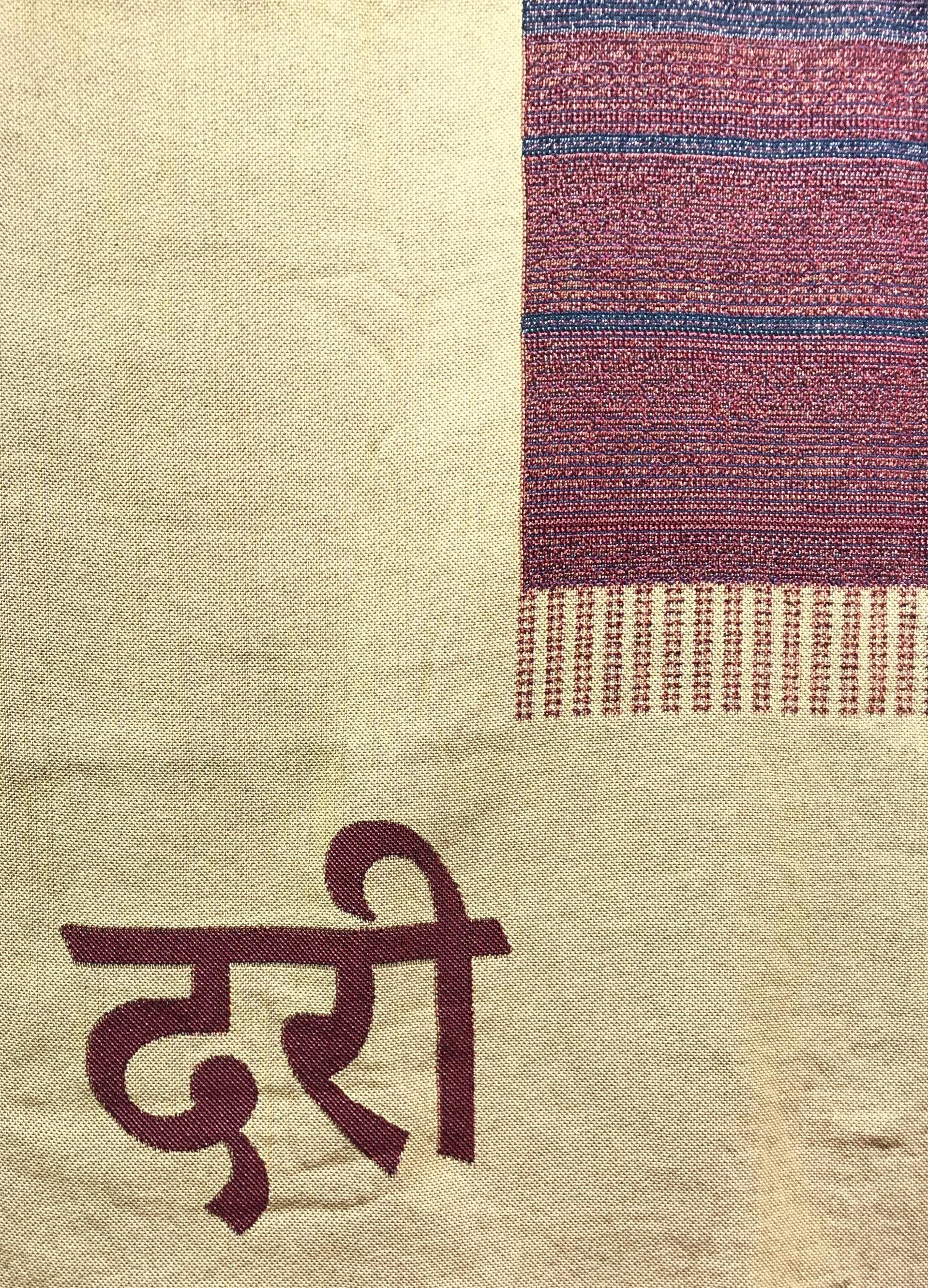INDO_RUG-rug_detail.jpg