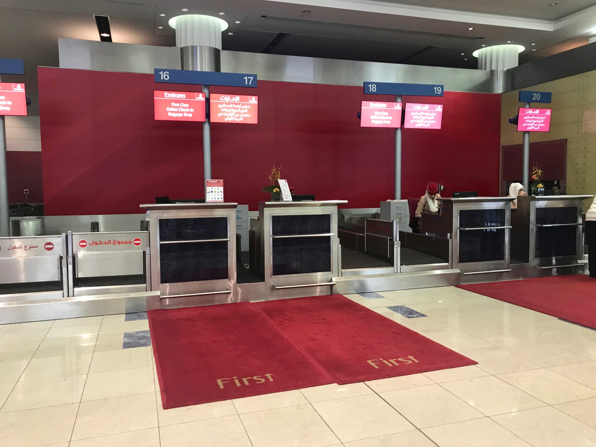 Emirates First Class Priority Check In Area