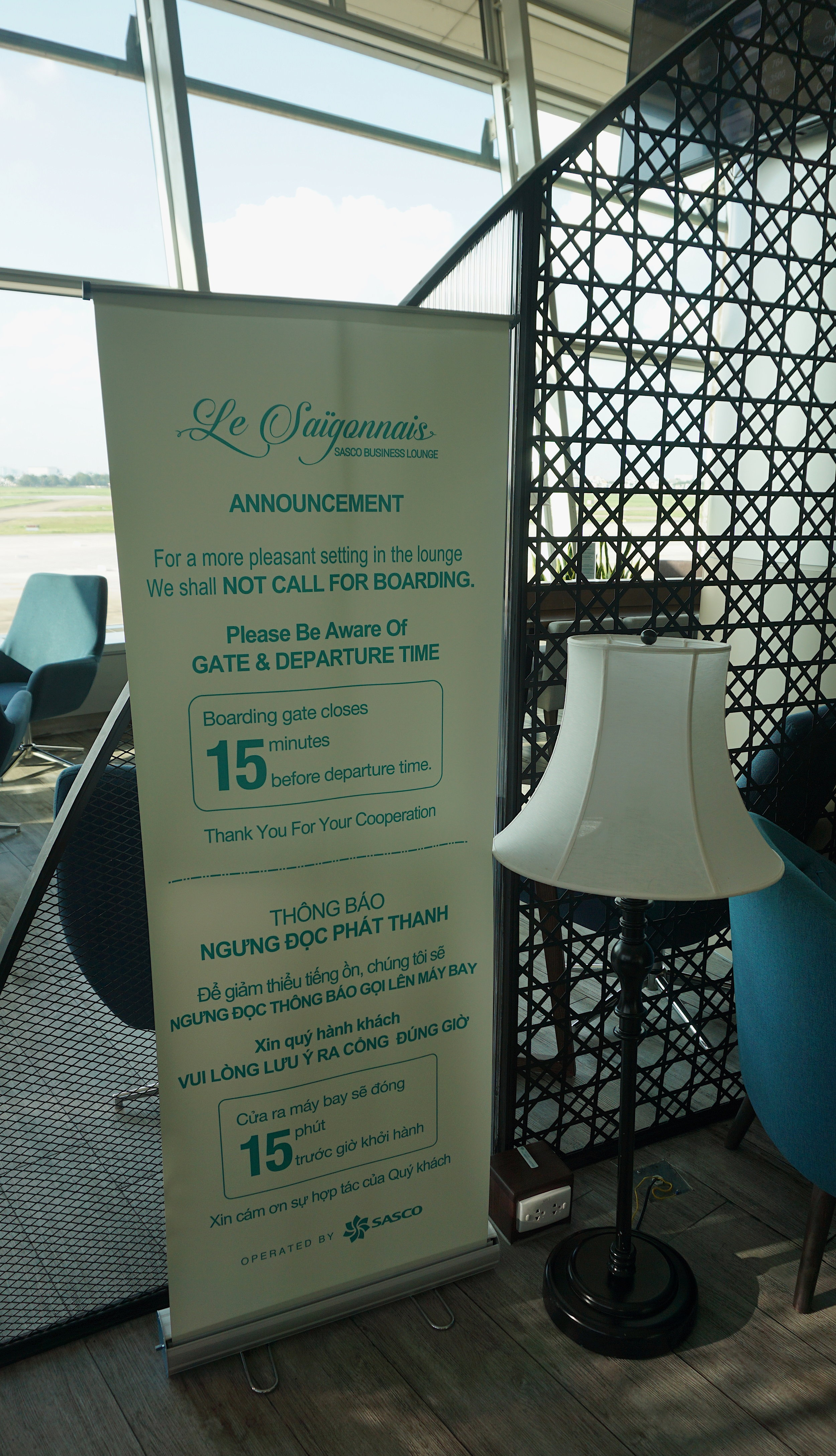 There is no announcement of boarding time in the lounge as to maintain a pleasant setting. Sounds reasonable
