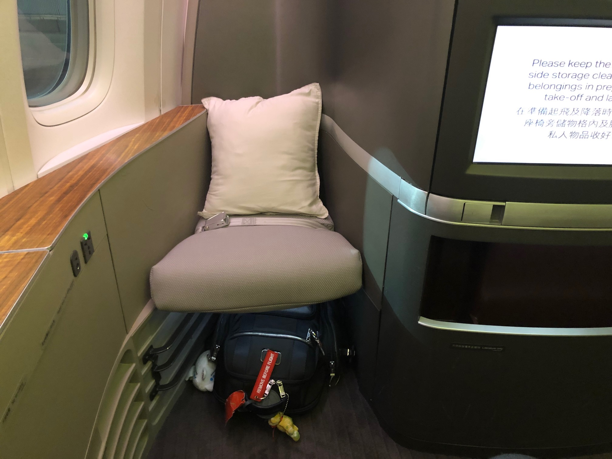 Cathay Pacific First Class - Footrest