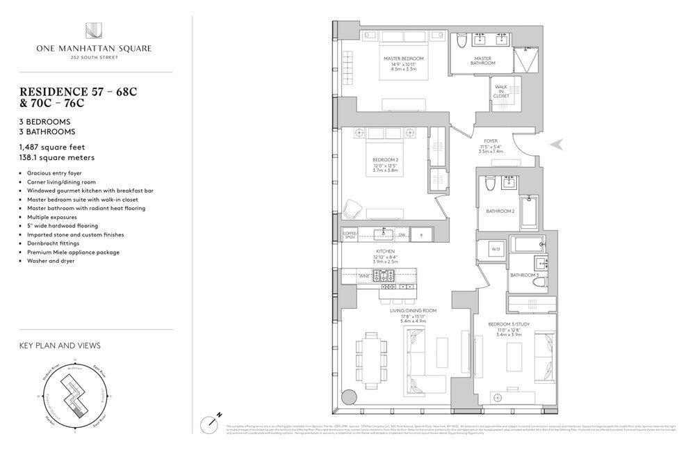 三房的户型图之一,第三个卧室并没有摆床,而是设计成了第二个小客厅。