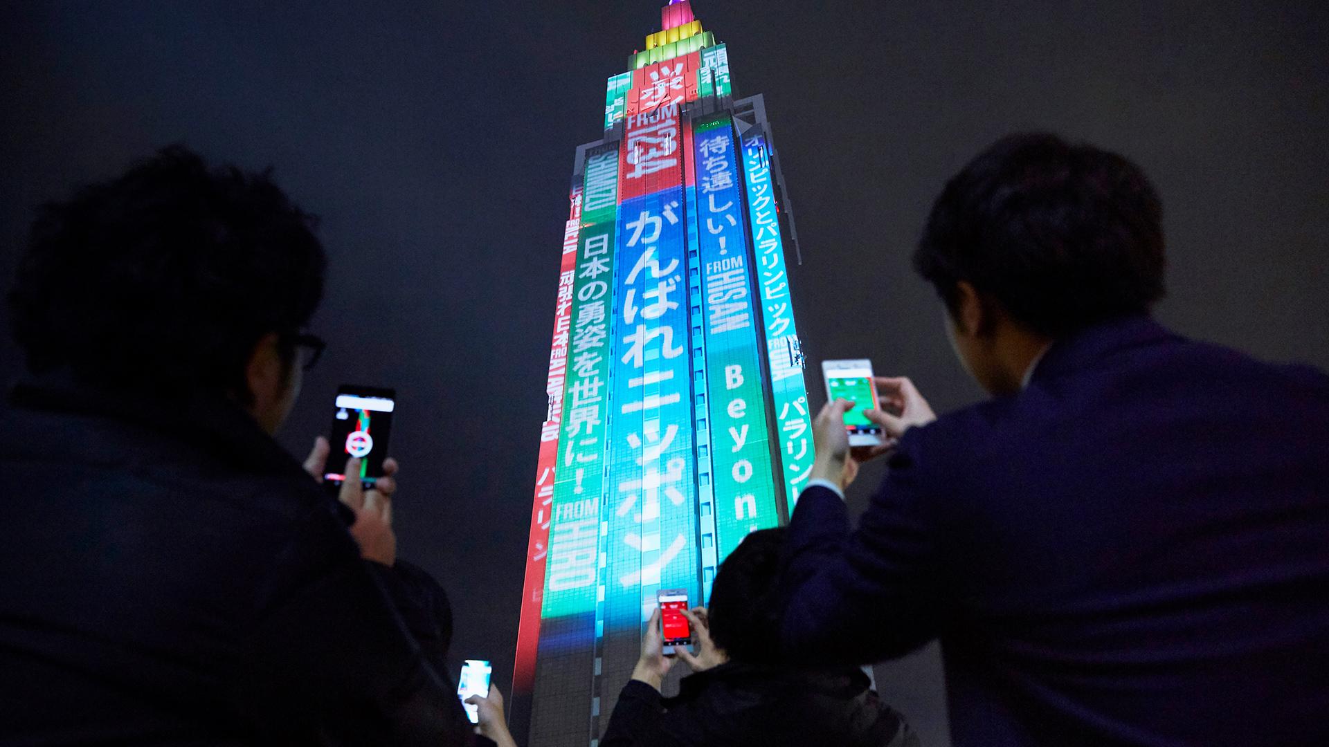 Yoyogi Candle 2020 Projection Mapping