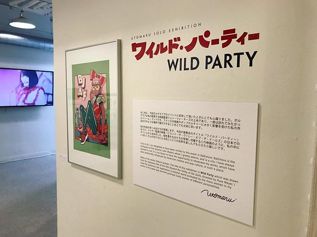 ! TONIGHT @ 7pm ! 🖼👩🏻‍🎨🥂 Utomaru solo exhibition 「WILD PARTY」 opening reception at MICA Julian Allen Gallery (Fox Building - 3rd floor) . All works and limited-edition merchandise available for sale, so come early! . RSVP at bjaf2019.eventbrite.com (walk-up entry based on capacity) . . . @utomaru @micaillustration @marylandinstitutecollegeofart @nipponmotion #wildparty #bjaf2019 #baltimorejapanartfestival #baltimore #exhibition #art #illustration #mica #japan