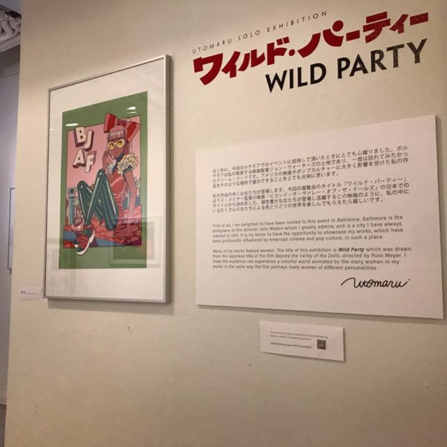 The Utomaru solo exhibition「WILD PARTY」has been extended until October 29, 2019 and a few of the prints are still available to purchase! You can also still purchase other limited edition items like BJAF 2019 tote bags, and the WILD PARTY exhibition book featuring all of the artwork from the show 🖼🛒📕🛍 . . Go to www.BaltimoreJapanArtFest.com for more info about visiting the exhibition at MICA's Julian Allen Gallery, and to grab some good before they're gone! . . . @utomaru #utomaru #wildparty #exhibition #gallery #art #illustration #illustrator @micaillustration @marylandinstitutecollegeofart @oresama_pon #oresama #japan #japanese #日本 #baltimore #bjaf2019 #baltimorejapanartfestival