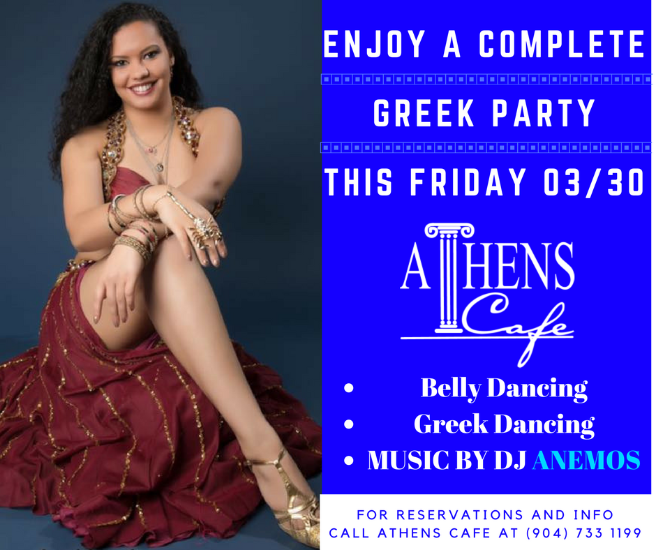 Athens Cafe party.png
