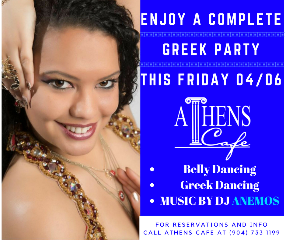Athens Cafe Greek Party.png