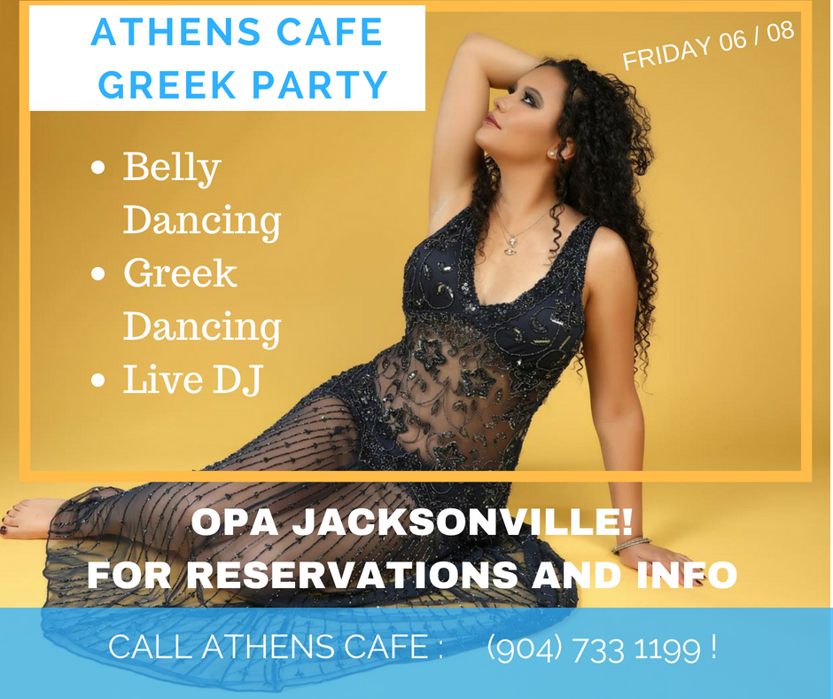 athens cafe PARTY 06 08.png