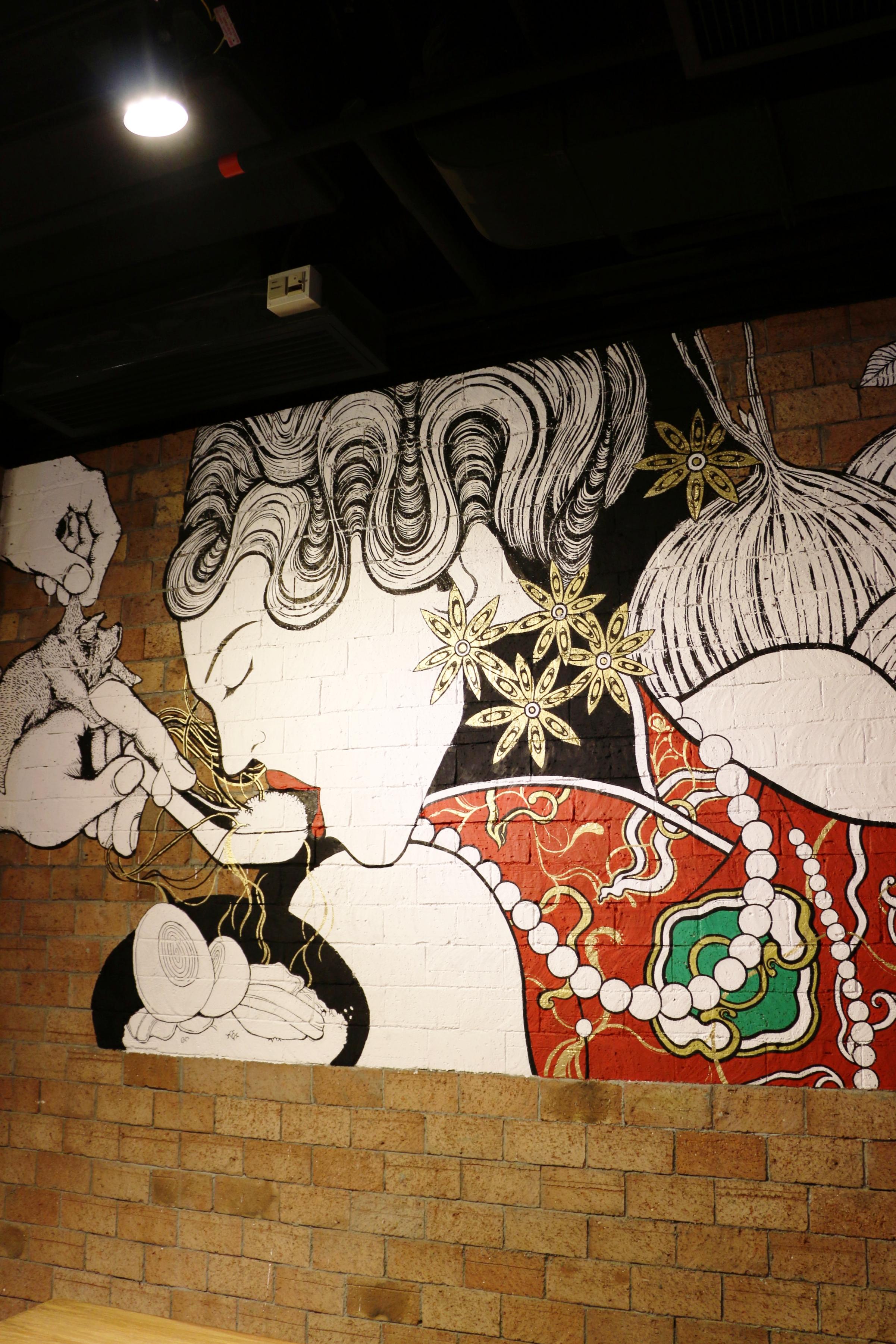 Restaurant Mural: Long Feng Hao(龍鳳號)