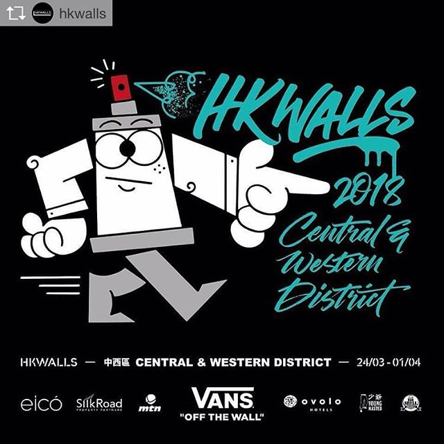 HKwalls 2018 is gonna start in 2daysss🤣 stop by for my new mural in progress in 24 mar -1 april, if you stroll around central lah🤙🏿
