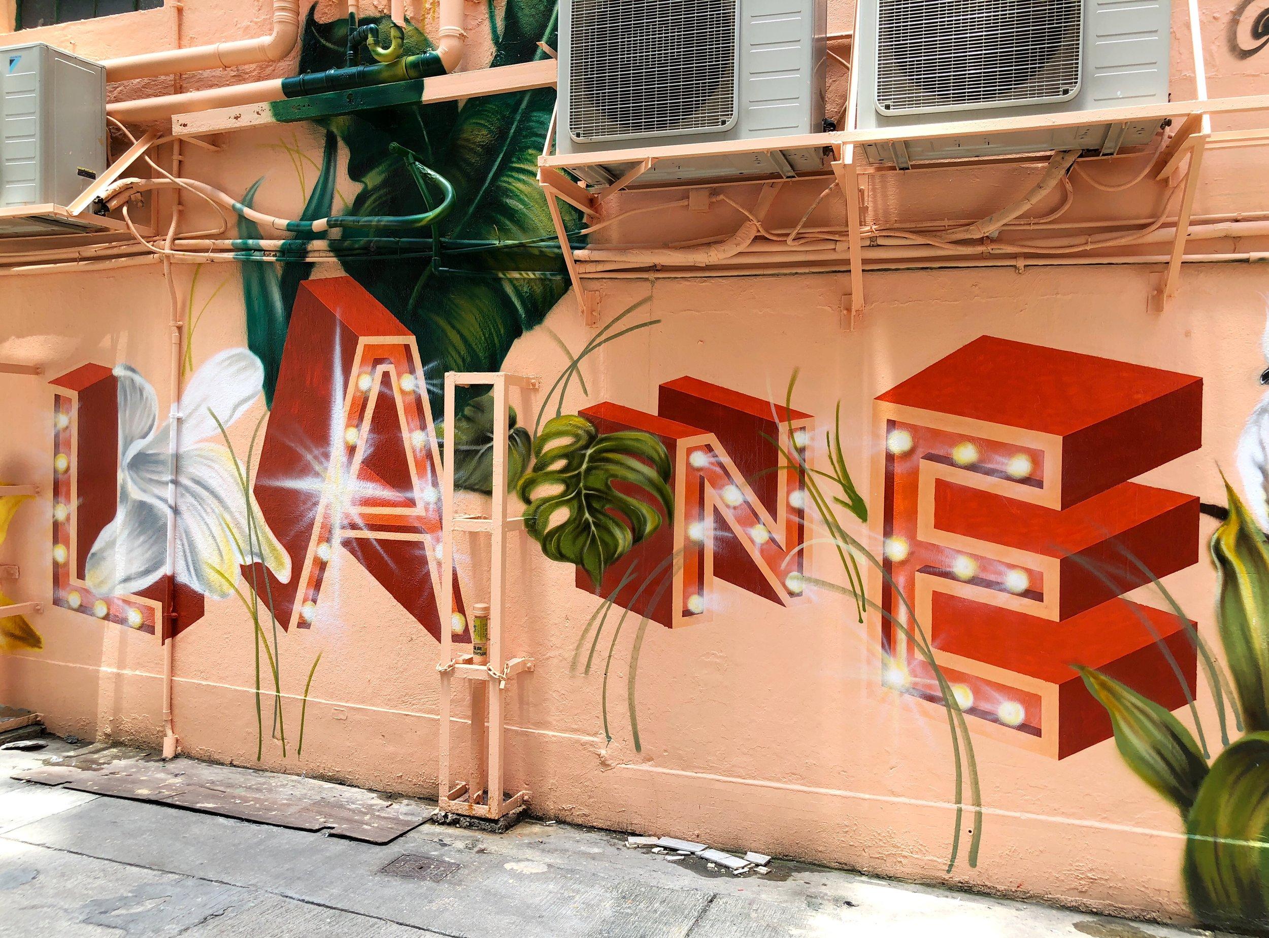 Mural ki ling lane @neillhw #mural #wallart #streetmural #streetart