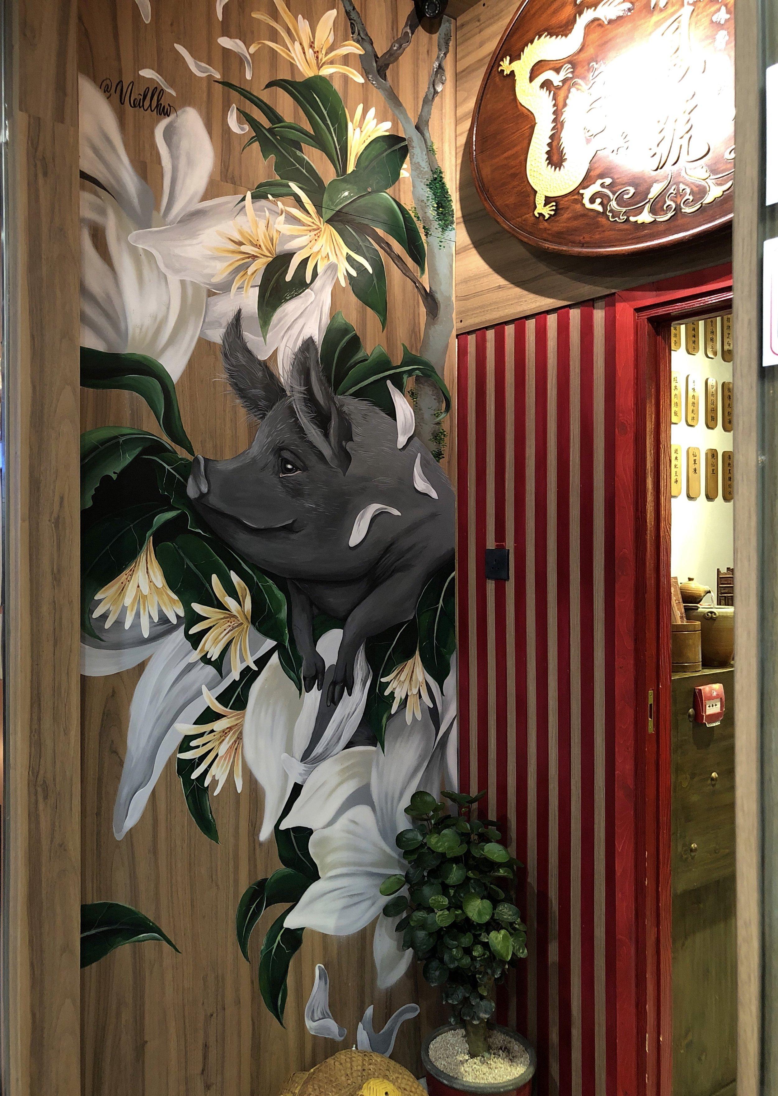Mural: Long Feng Hao