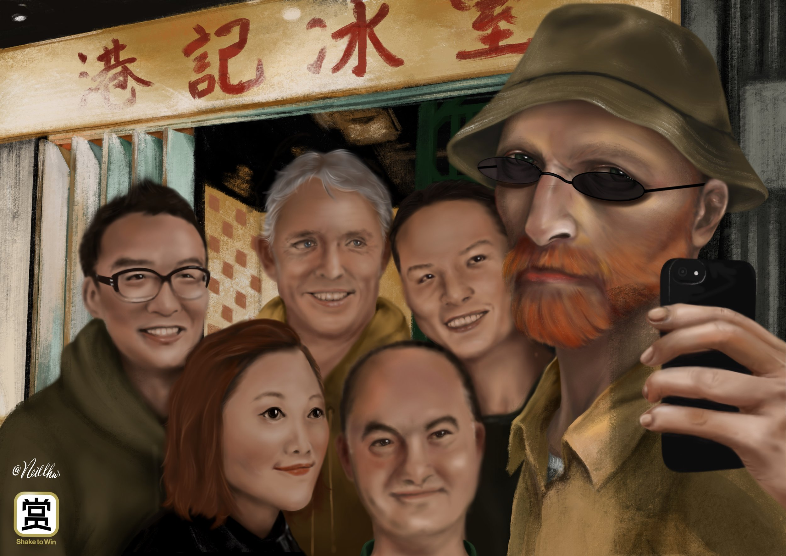 Van Gogh's secret trip to HK - Shake To Win _ Neillhw