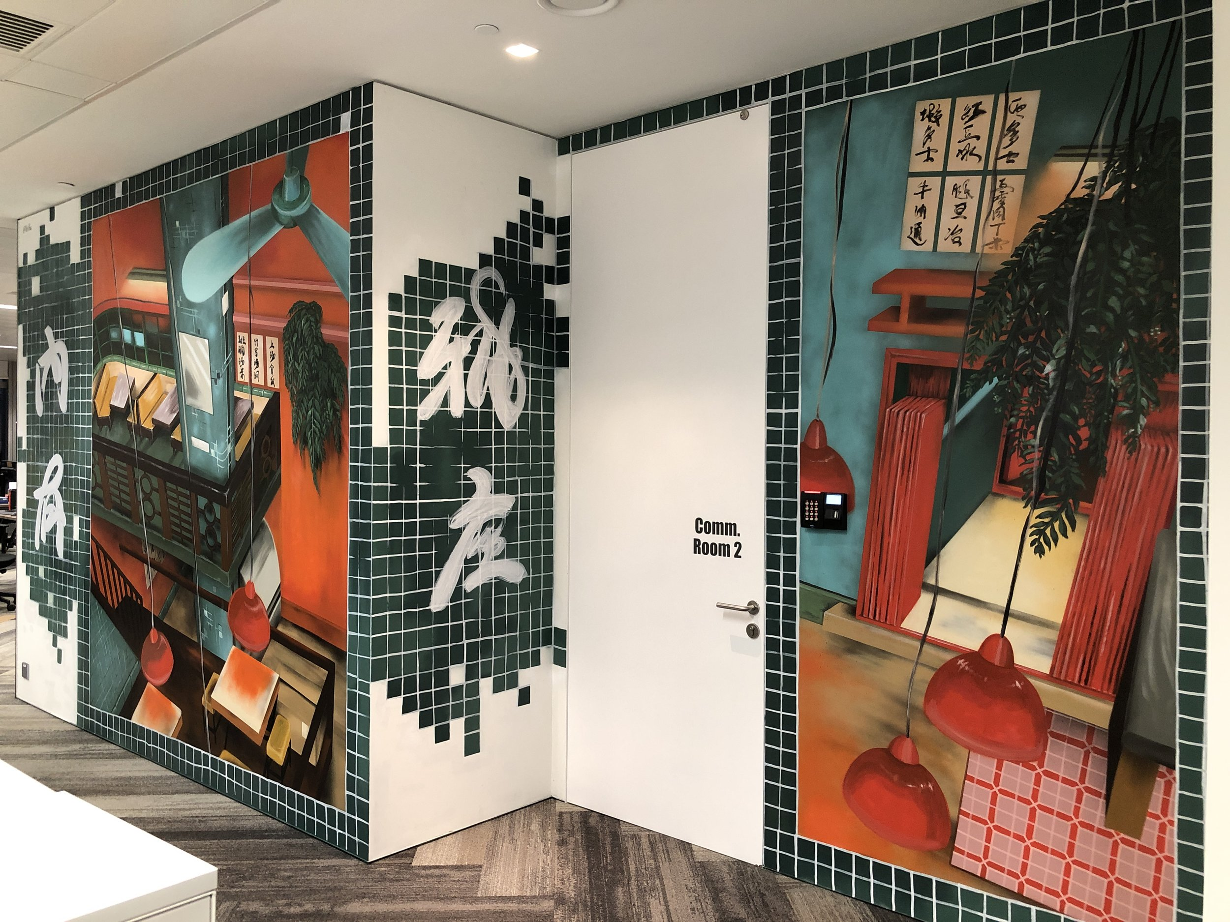 DBS HKG - Office Mural - Café illusion(2019)