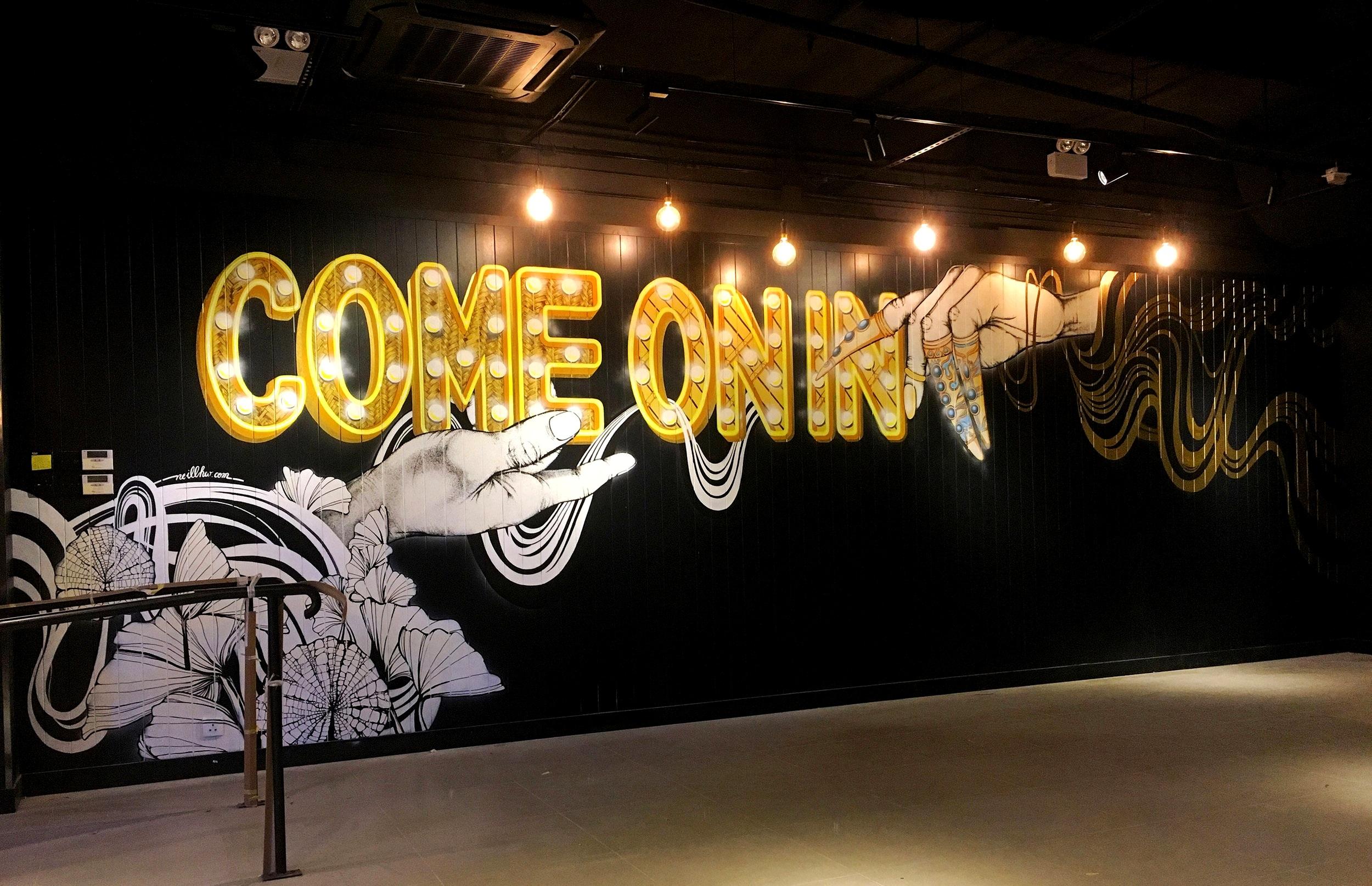 Restaurant Mural - Dim sum restaurantLocation: Kwun Tong, HK(2018)