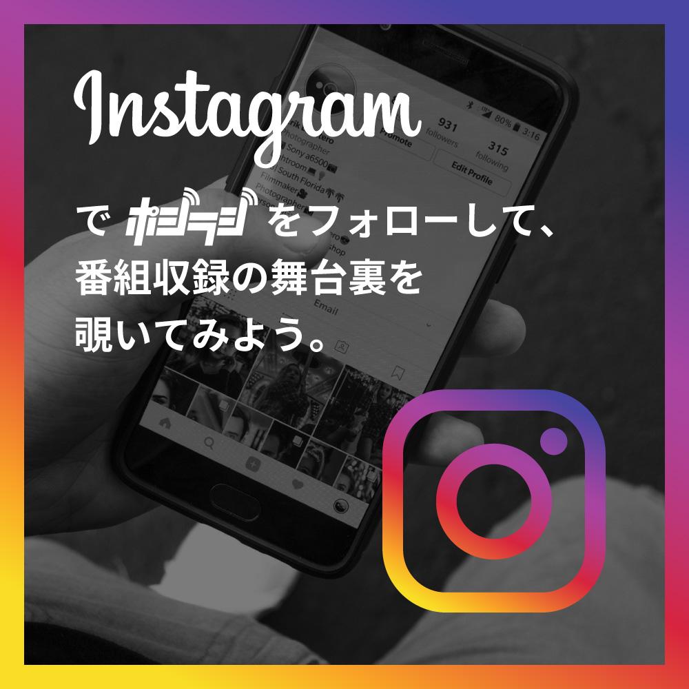 insta_banner_mb.jpg