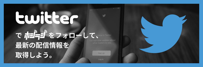 twitter_banner_pc.jpg