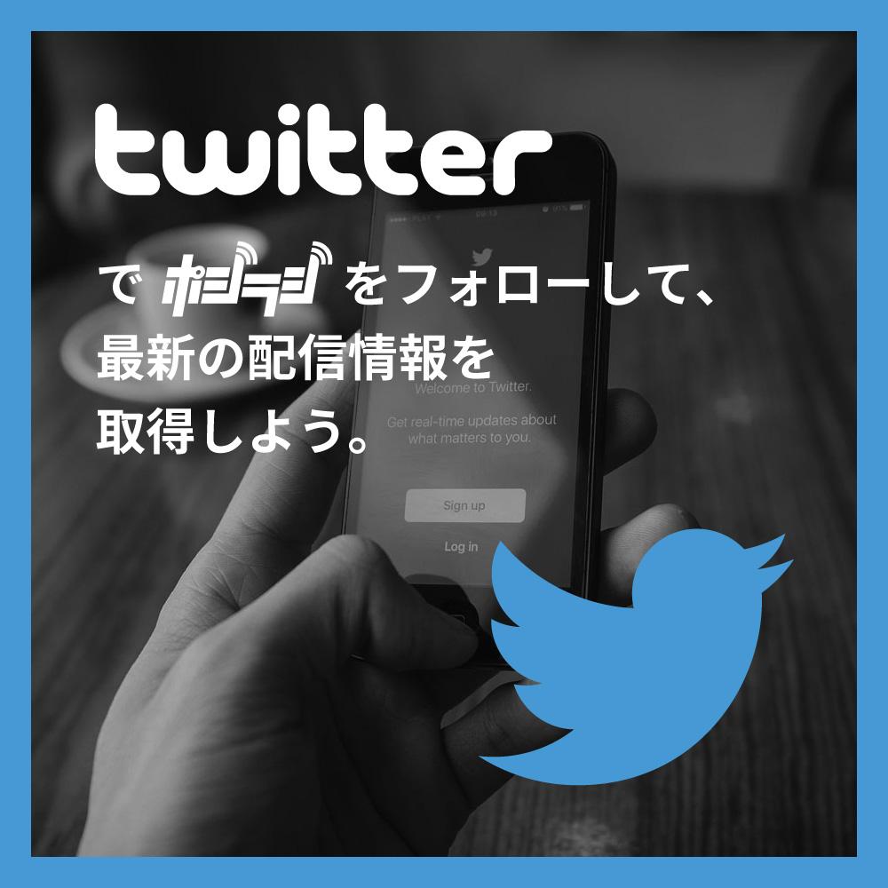 twitter_banner_mb.jpg