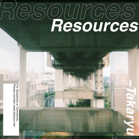 img_jacket_resources.jpg