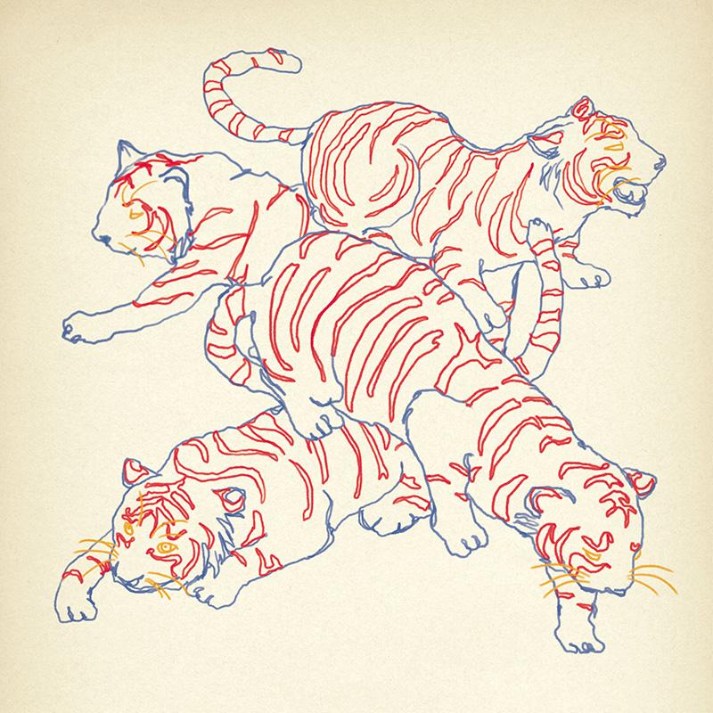 neon tiger.jpeg