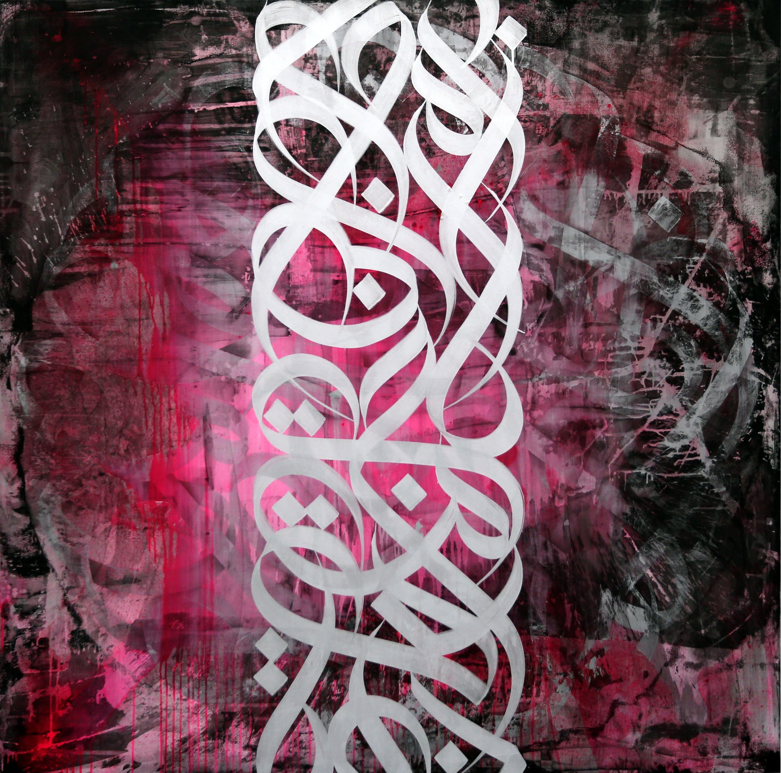 1463822939_eL_Seed_Time_Is_A_Passionate_Sculptor_Of_Men_150x150cm_Acrylic_And_Spray_Paint_On_Canvas.jpg