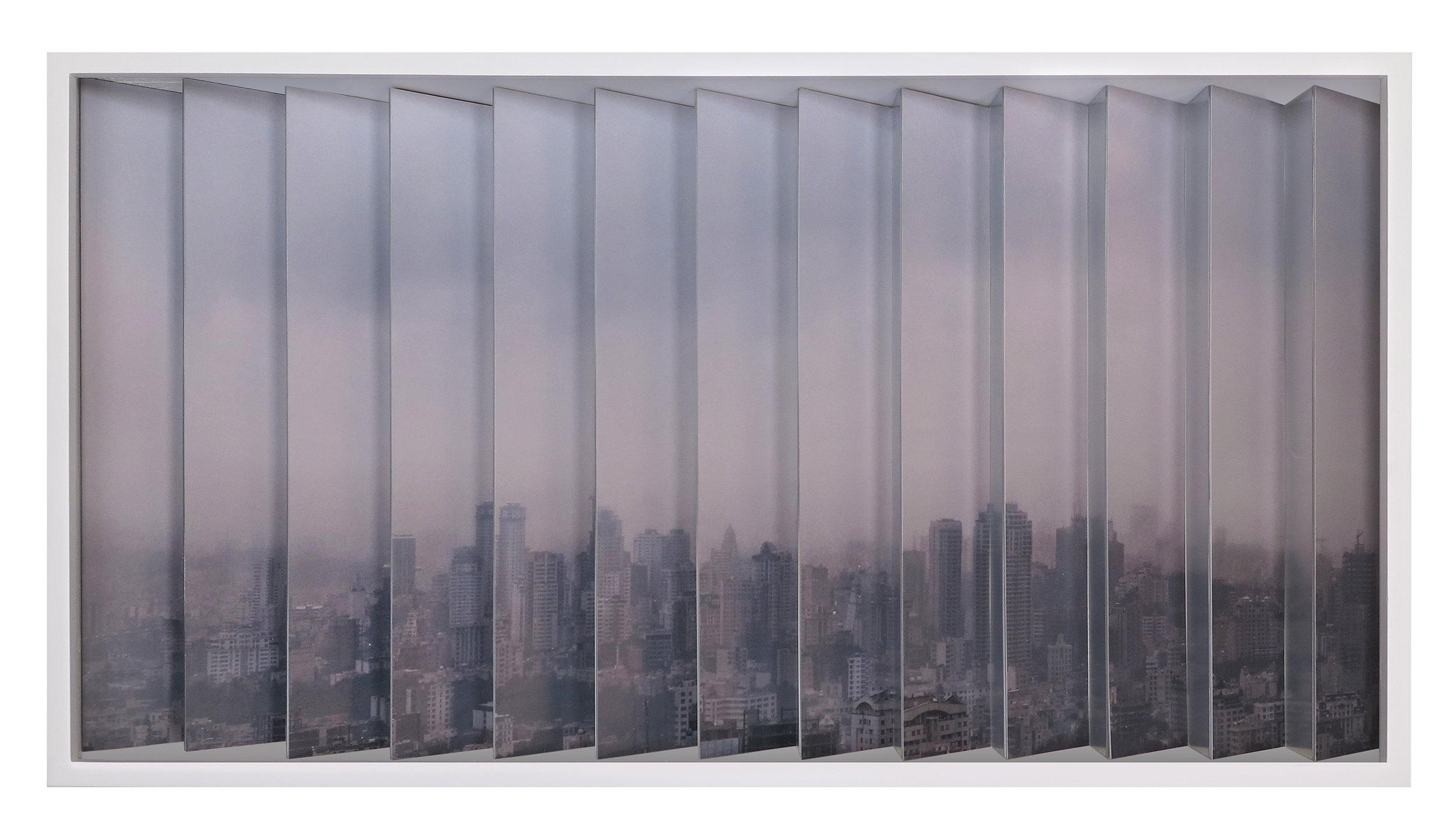 Setare Sanjani, Untitled,50x91x5 cm, Mixed Media (Photo and mirror).jpeg