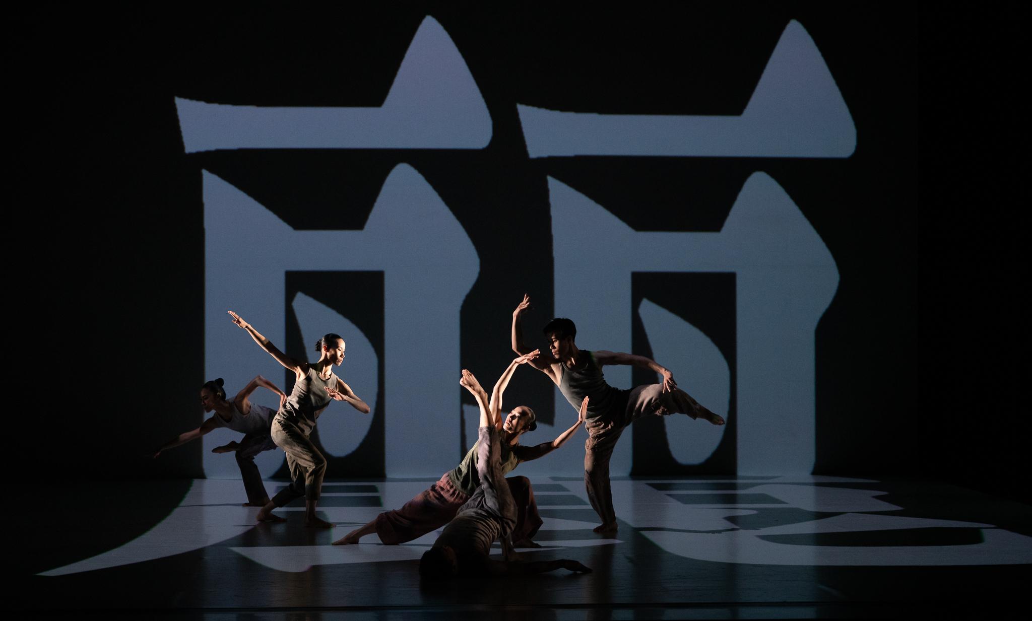 Cloud Dance Theatre - Formosa -