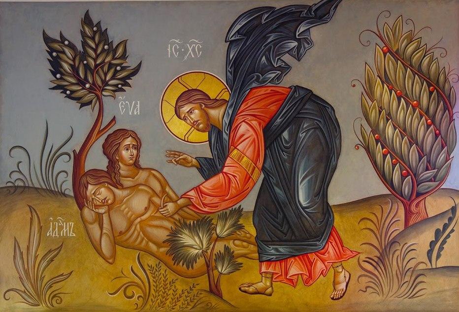 Creation of Eve. Photo  source .