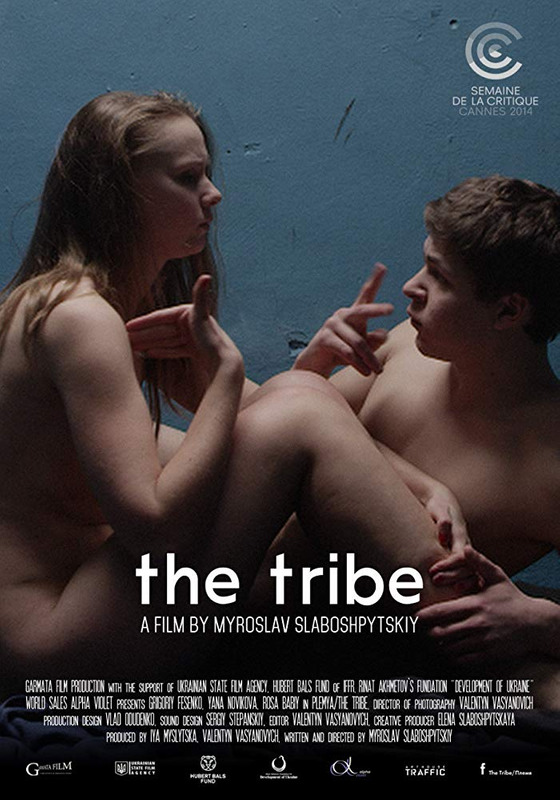 the tribe image.jpg