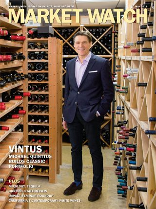 Vintus Becomes A Force In The Fine Wine Business