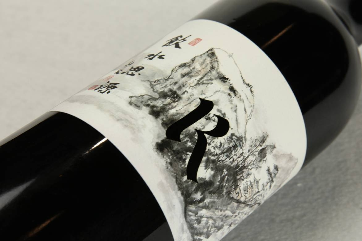 Top single-varietal wines to try