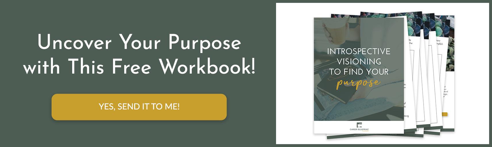 Introspective-Workbook-Optin.png