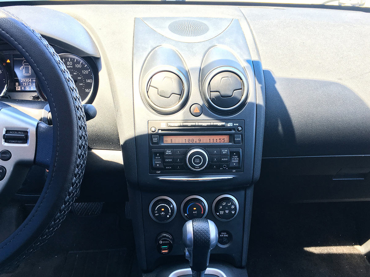 2012 Nissan Rogue Stereo Before.jpg