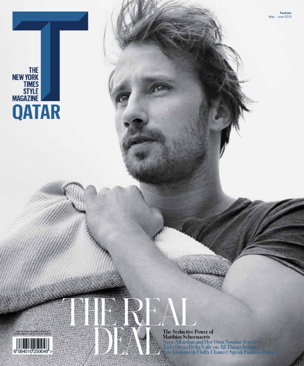 The New York Times Style Magazine  Interview of Emanuela's inspiration trip to Doha, Qatar.