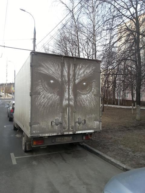 Images by  Nikita Golubev