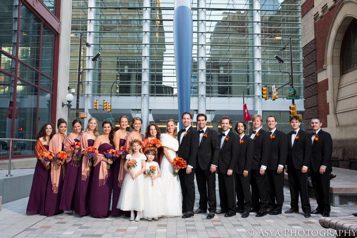 06 Wedding Planner Philadelphia.jpg