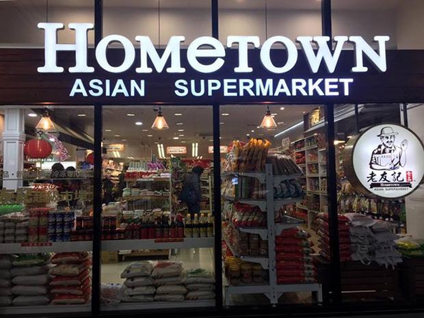 hometown-asian-supermarket.jpg