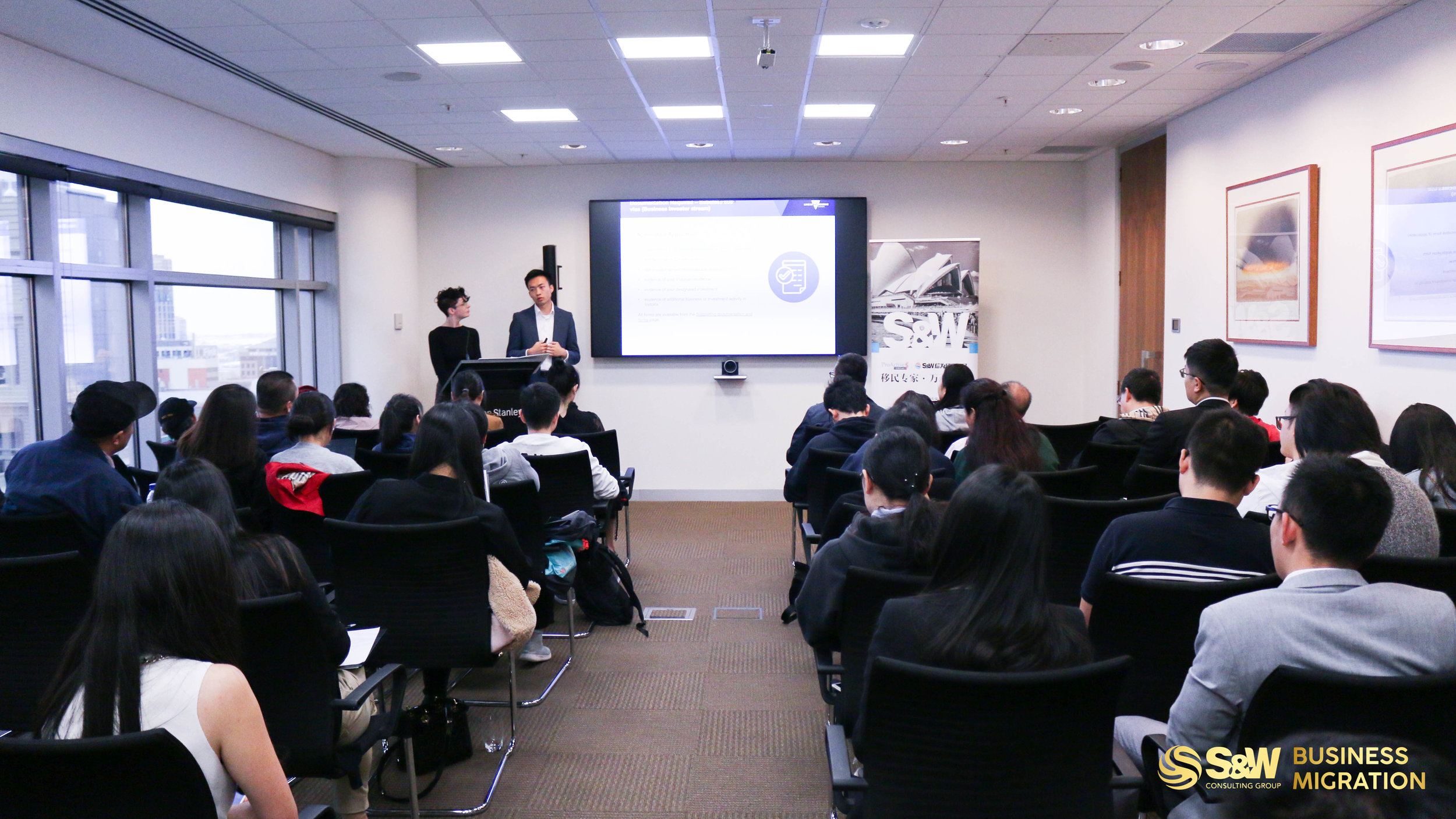 S&W Consulting Group's Business Migration Seminar in April 2019