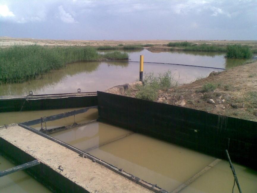 tishrine oil field.jpg