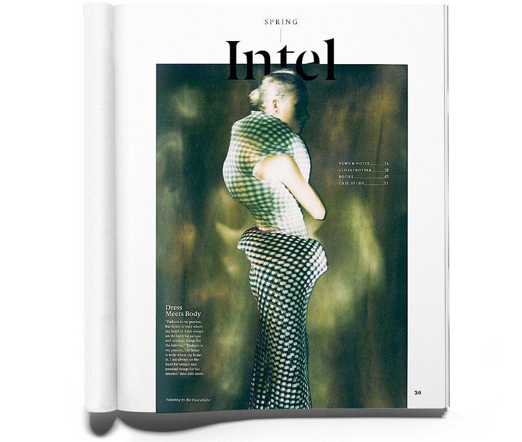 intel_op[ener_2.jpg