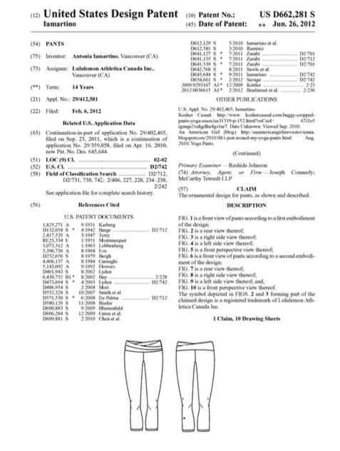 lululemon-design-patent