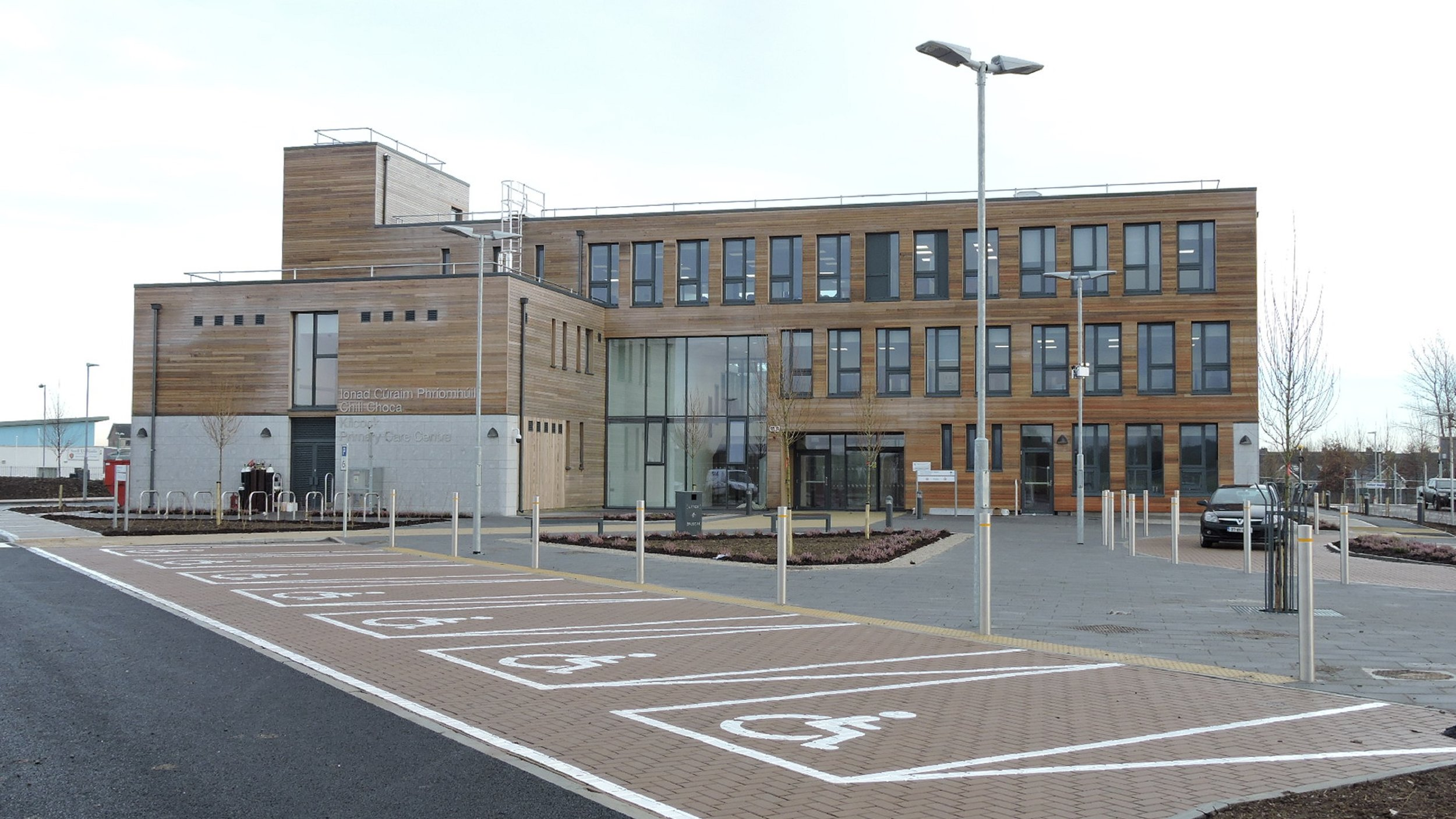 Kilcock Primary Care Centre