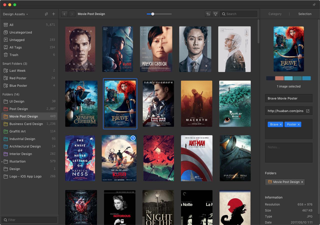 Eagle - screenshot - 1 - SAC Student Discount.jpg