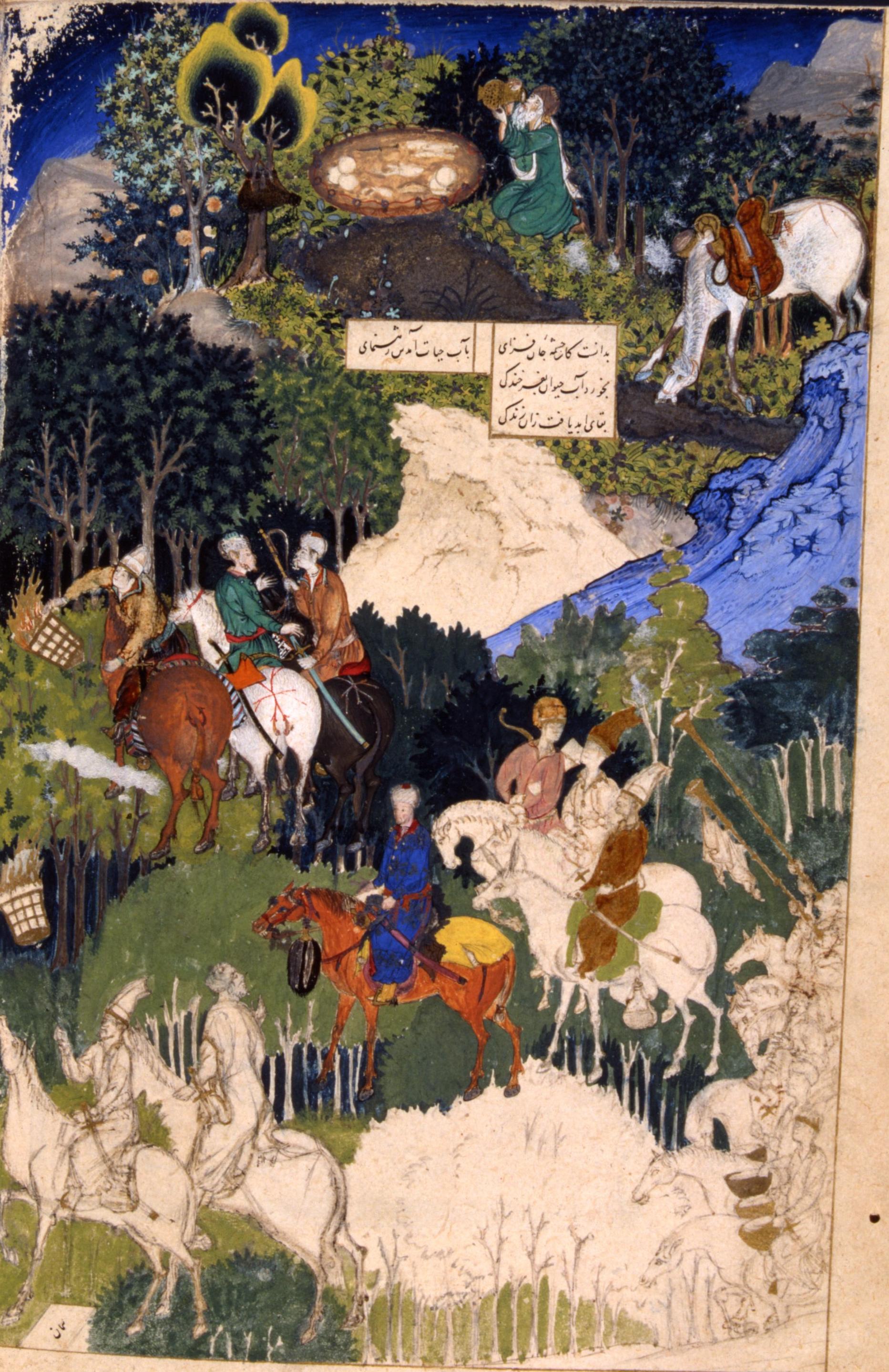 Khizr discovers the Fountain of Life. Nizami's Khamsa. Istanbul, end of the fifteenth century. Topkapi Palace Library, H. 781, fol. 279b.