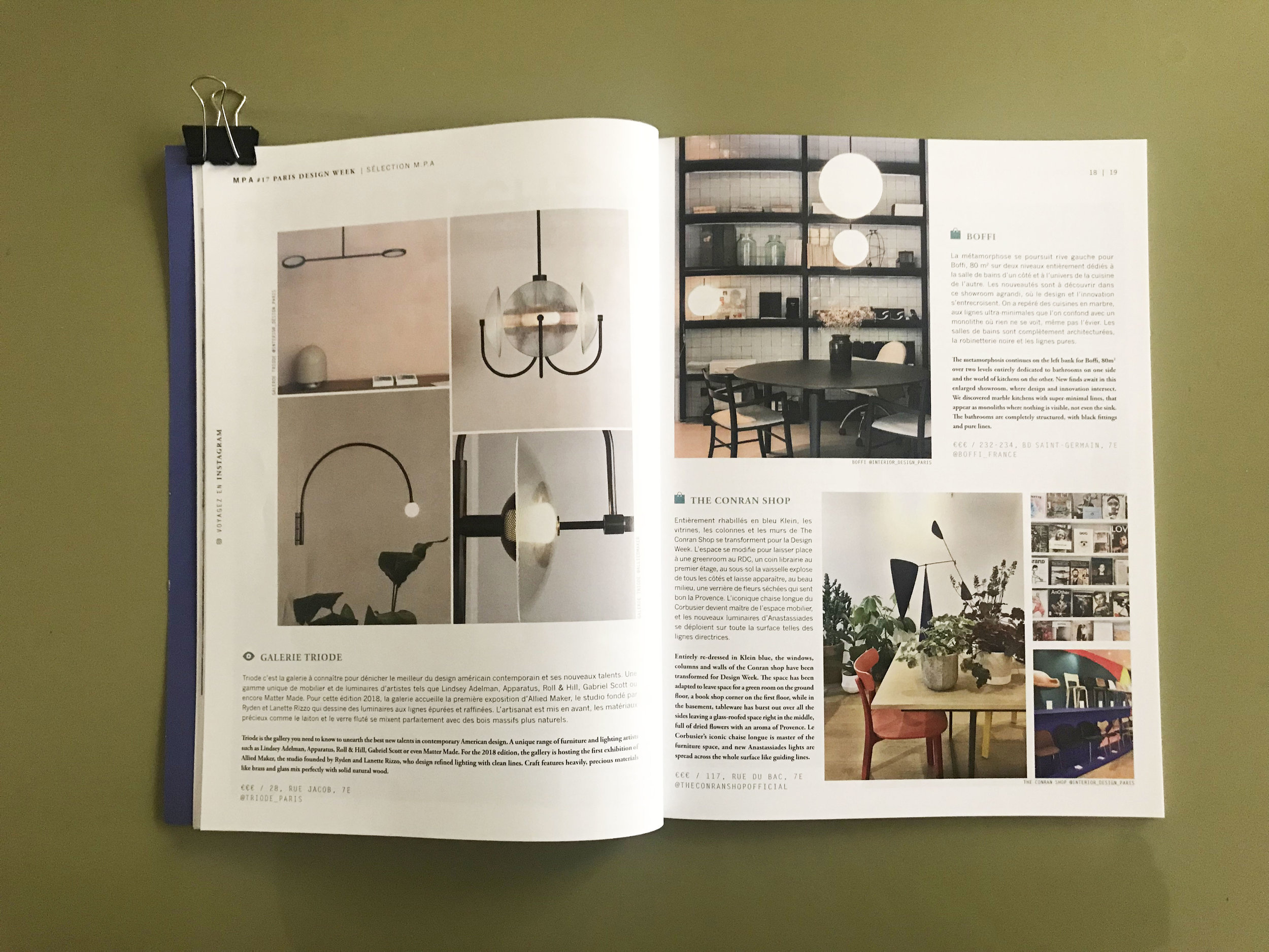 Interior_design_paris_week_merci_pour_l_adresse_3.jpg