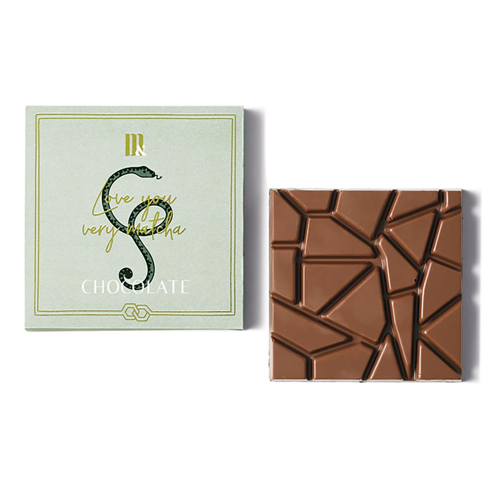 love-you-very-matcha-chocolate-kopiëren.jpg